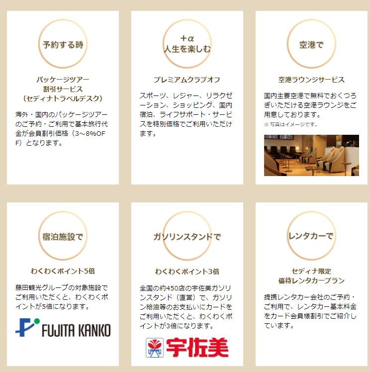 f:id:jikishi:20180907210151p:plain