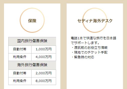 f:id:jikishi:20180907210201p:plain