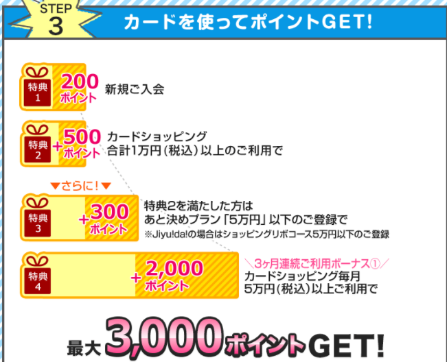 f:id:jikishi:20180907210421p:plain