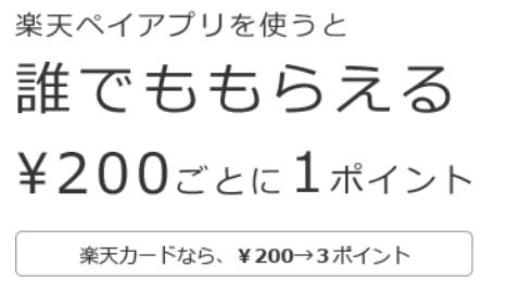f:id:jikishi:20180909105359p:plain