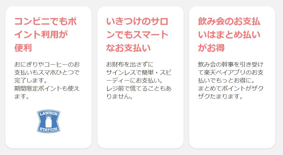 f:id:jikishi:20180909110603p:plain
