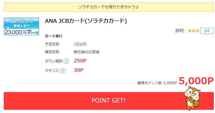 f:id:jikishi:20180915210140p:plain