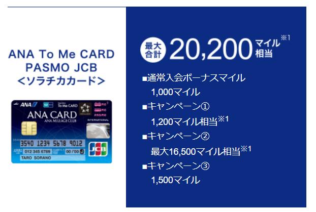 f:id:jikishi:20180915210656p:plain