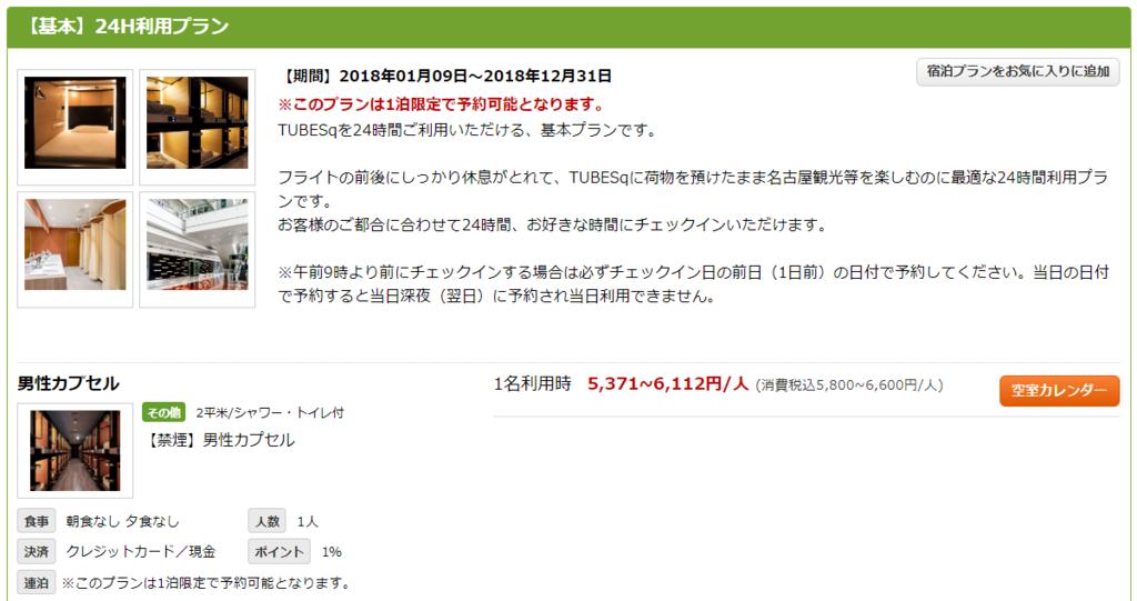 f:id:jikishi:20180922084045p:plain