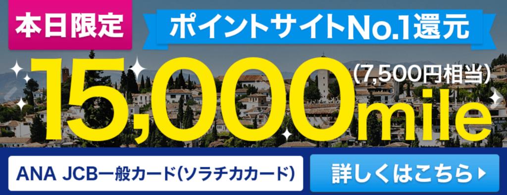 f:id:jikishi:20181006110601p:plain