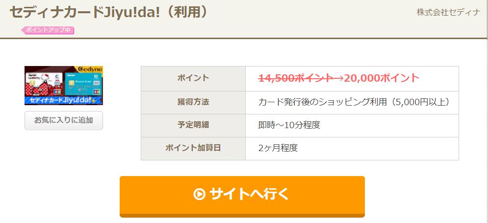 f:id:jikishi:20181016213017p:plain