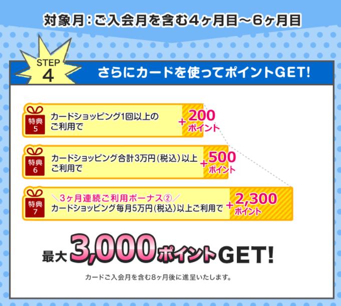 f:id:jikishi:20181016214123p:plain