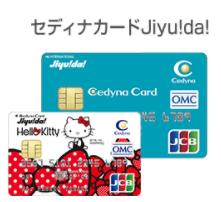 f:id:jikishi:20181016214352p:plain