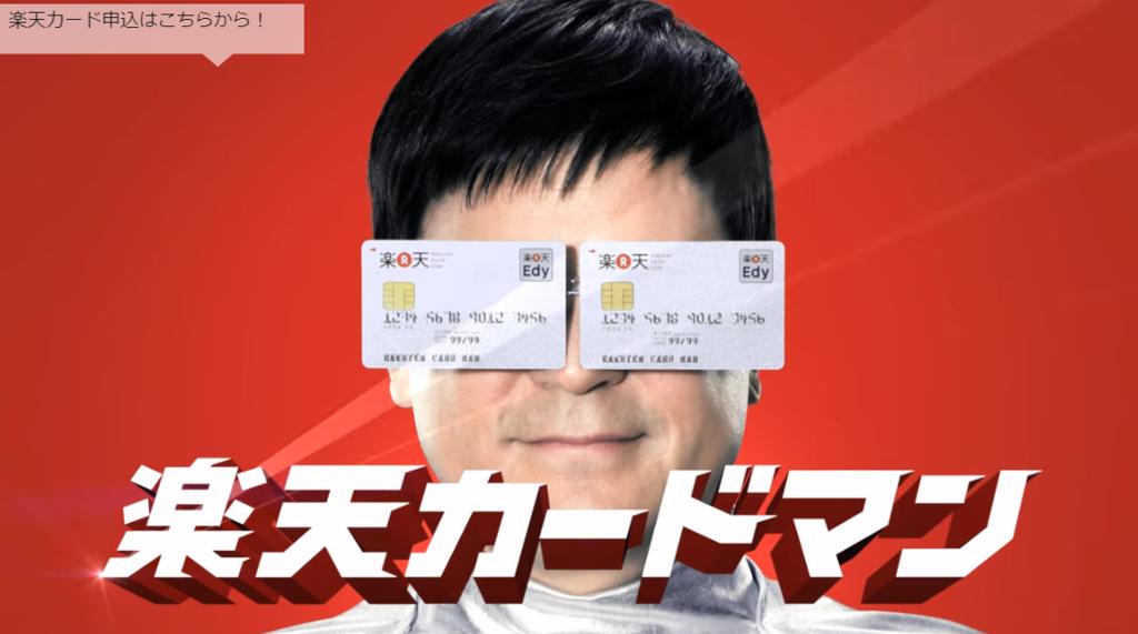 f:id:jikishi:20181019161155p:plain