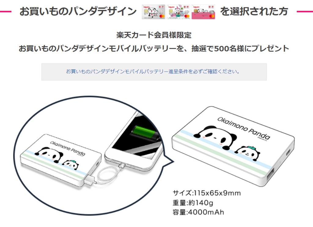 f:id:jikishi:20181026201536p:plain
