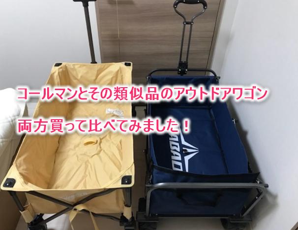 f:id:jikishi:20181028215819p:plain