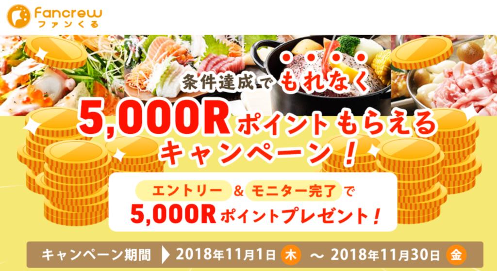 f:id:jikishi:20181104085320p:plain