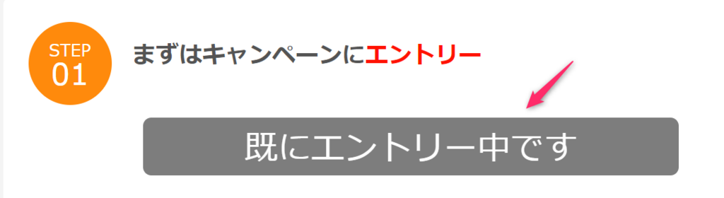 f:id:jikishi:20181104090041p:plain