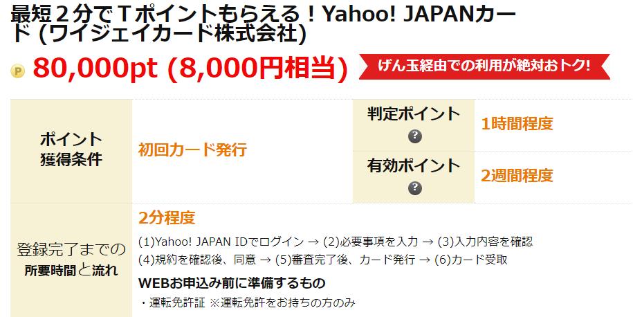f:id:jikishi:20181105212644p:plain