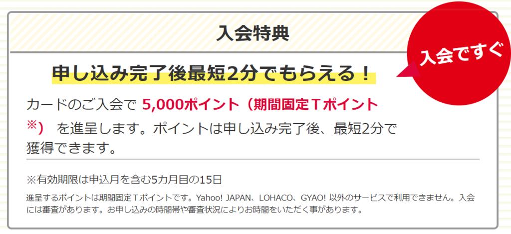f:id:jikishi:20181105213115p:plain