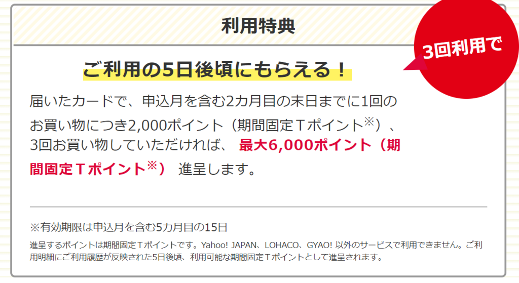 f:id:jikishi:20181105213150p:plain