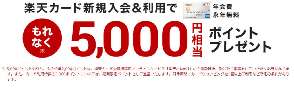 f:id:jikishi:20181127213202p:plain
