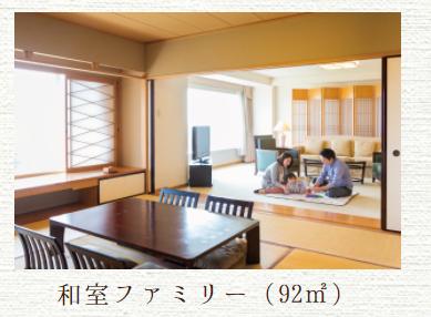 f:id:jikishi:20190304204835p:plain