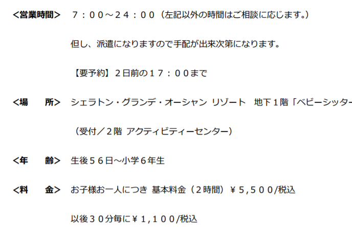 f:id:jikishi:20190304210156p:plain