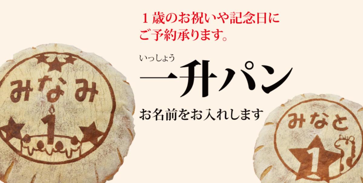 f:id:jikishi:20190323111923p:plain