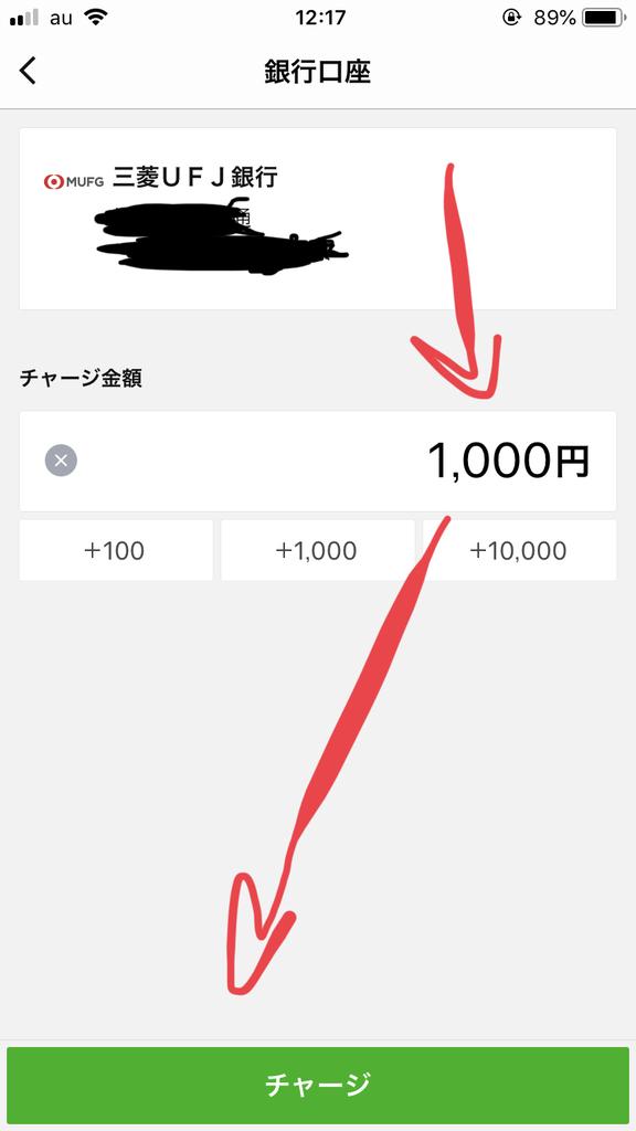 f:id:jikkendai:20181215123815j:plain