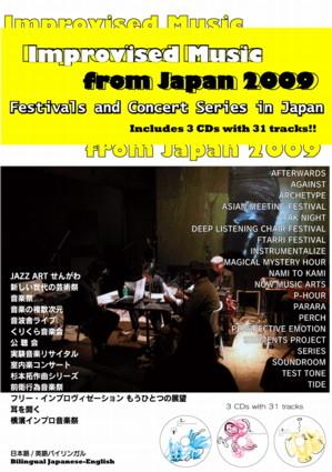 f:id:jikkenongaku:20091213065029j:image