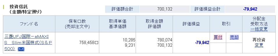 f:id:jikkurikotokoto:20190104022828p:plain
