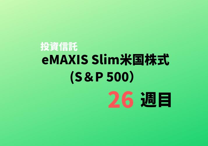f:id:jikkurikotokoto:20190130005618p:plain