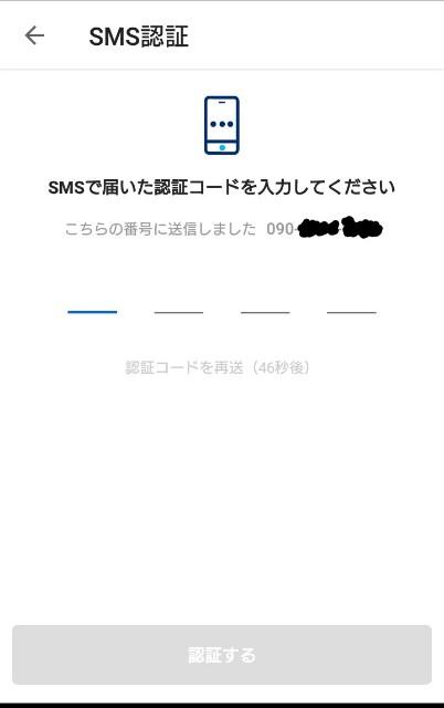 f:id:jikkurikotokoto:20190206203144j:image