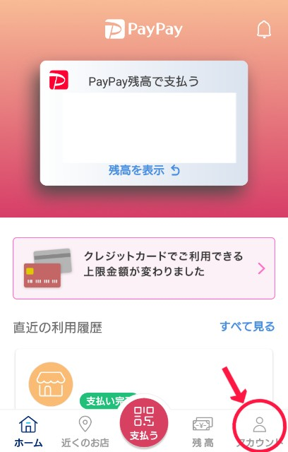 f:id:jikkurikotokoto:20190210124627j:image