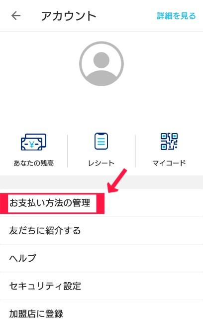 f:id:jikkurikotokoto:20190210124640j:image