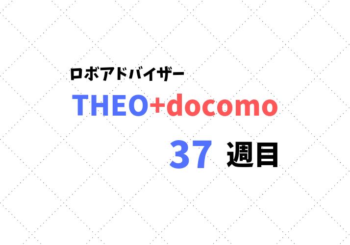 f:id:jikkurikotokoto:20190225003636p:plain