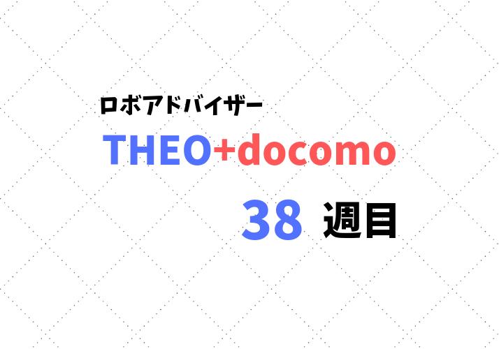 f:id:jikkurikotokoto:20190303225533p:plain