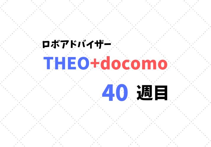 f:id:jikkurikotokoto:20190318224818p:plain