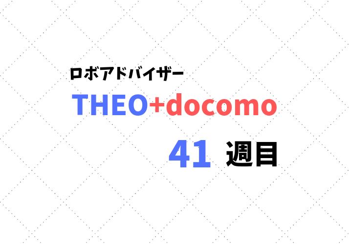 f:id:jikkurikotokoto:20190325005012p:plain