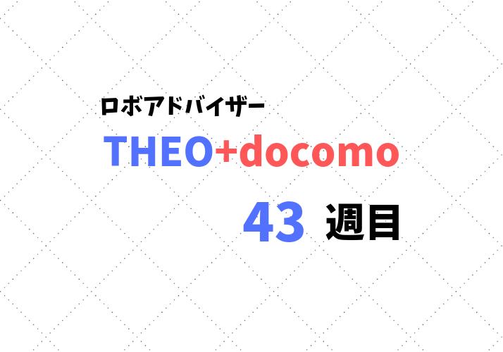 f:id:jikkurikotokoto:20190409003705p:plain