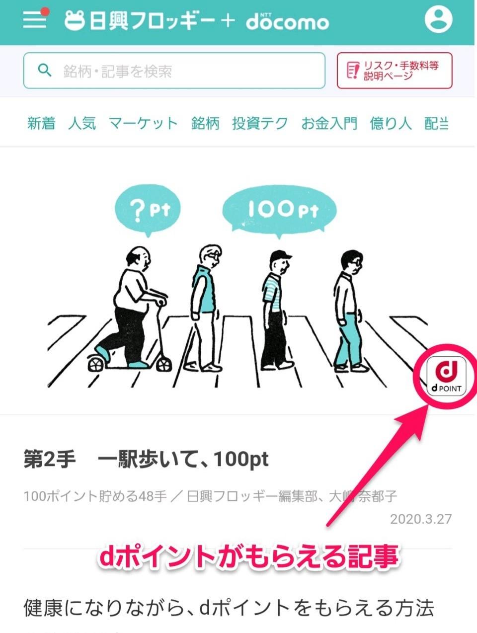 f:id:jiko-koji:20210328110216j:image