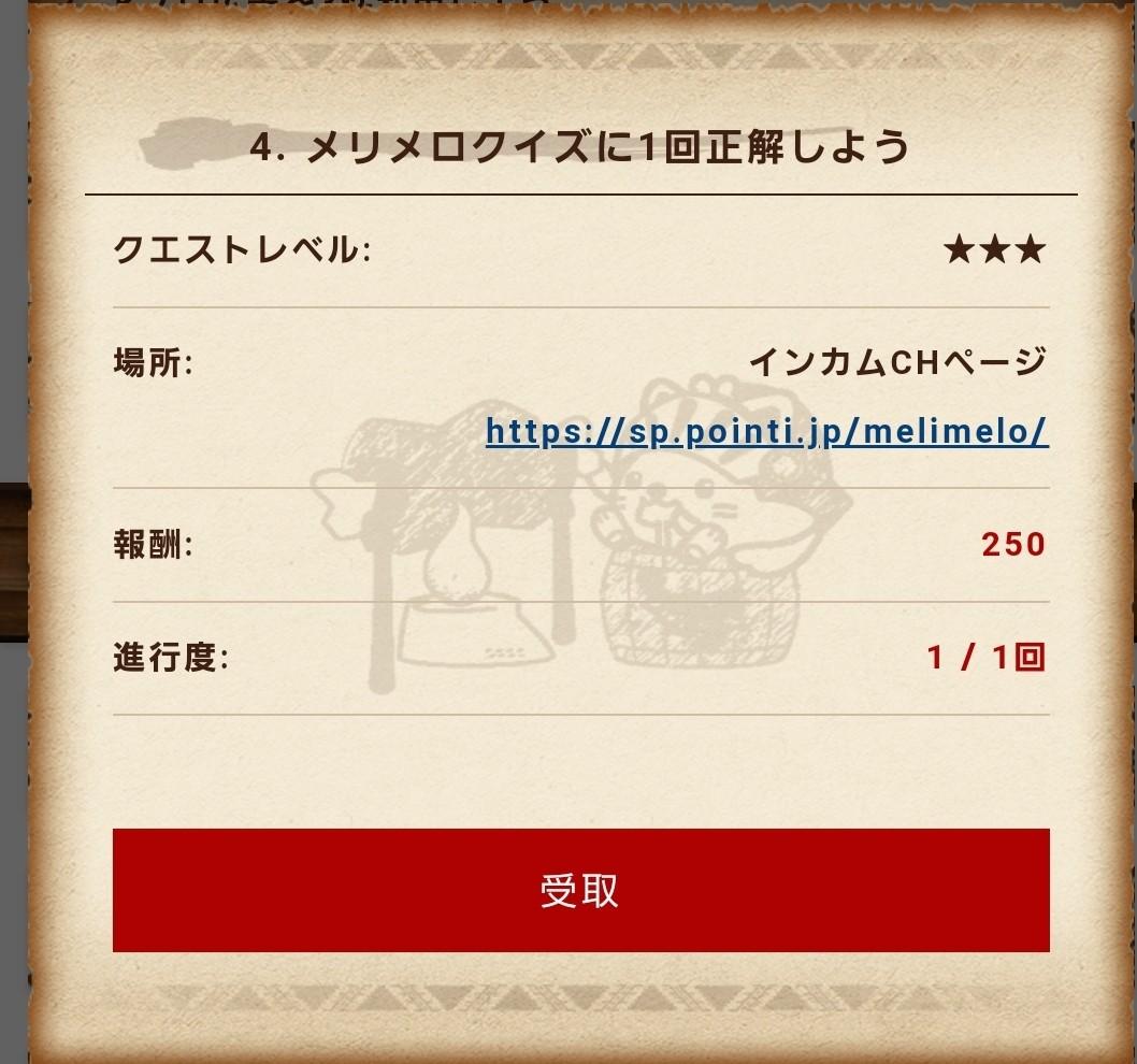f:id:jiko-koji:20210405221042j:image