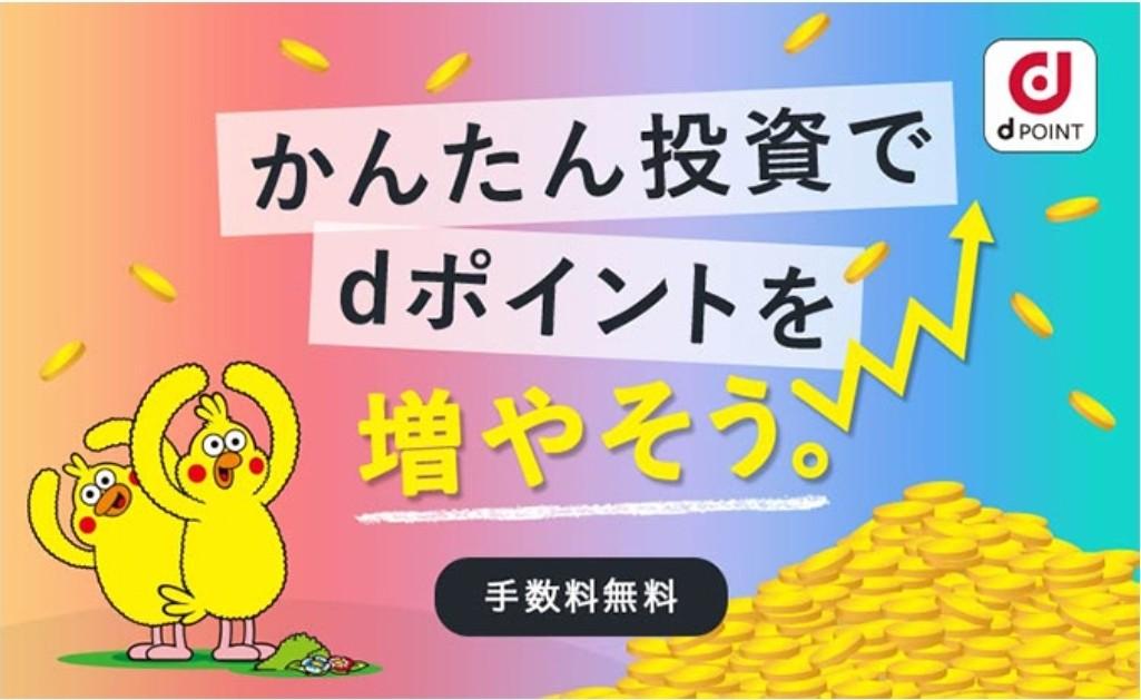 f:id:jiko-koji:20210419213105j:image