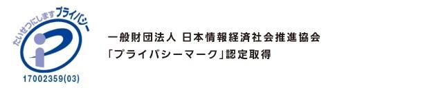 f:id:jiko-koji:20210501120028j:image