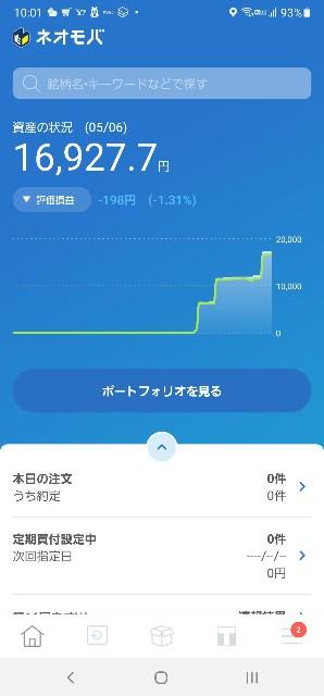 f:id:jiko-koji:20210506224213j:image