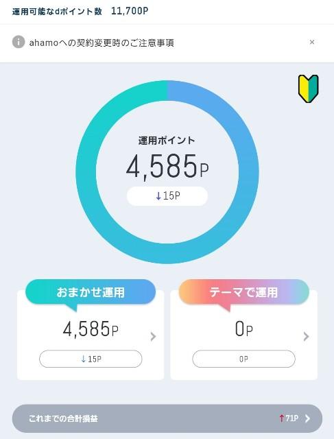 f:id:jiko-koji:20210513182008j:image