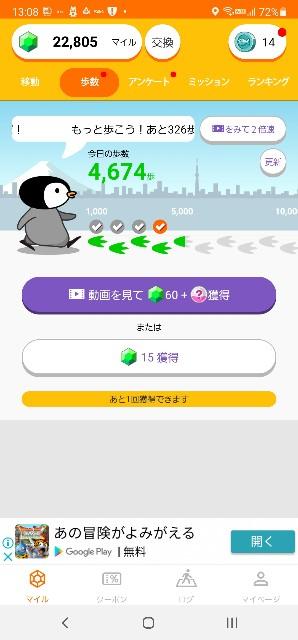 f:id:jiko-koji:20210516112947j:image