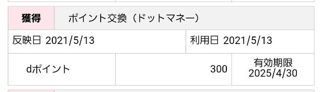 f:id:jiko-koji:20210517214004j:image