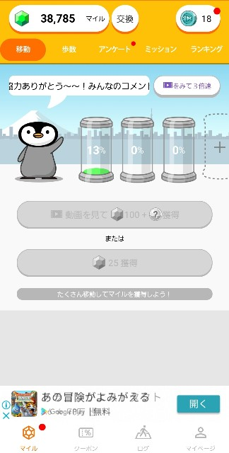 f:id:jiko-koji:20210520233822j:image