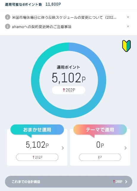 f:id:jiko-koji:20210603004455j:image