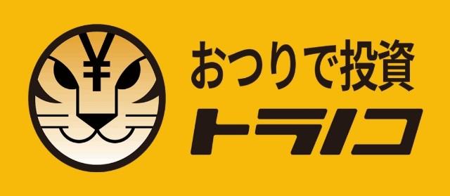 f:id:jiko-koji:20210610233016j:image