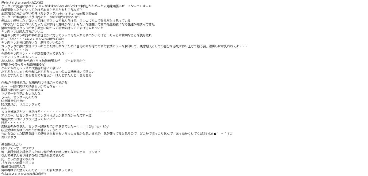 f:id:jikoai_ecstasy:20190820213555p:plain