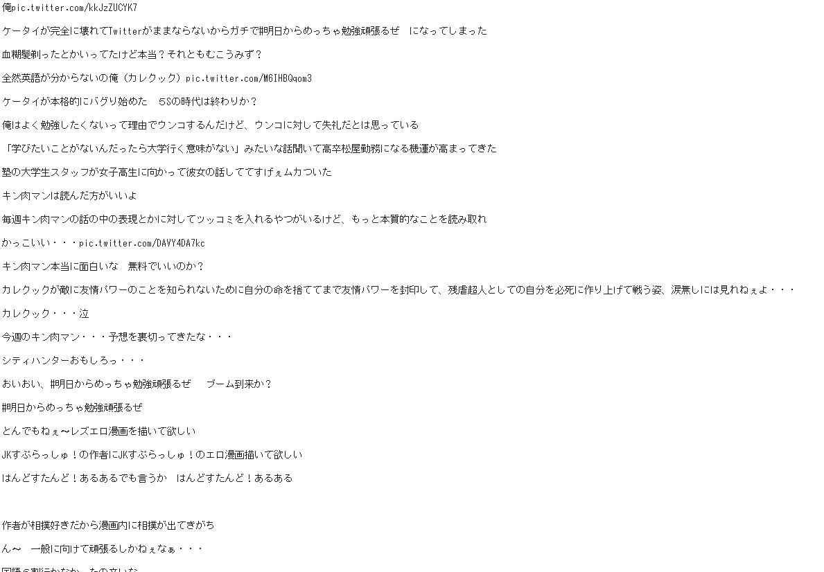 f:id:jikoai_ecstasy:20190820214821p:plain