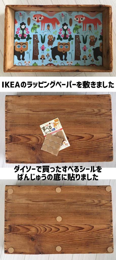f:id:jikobukken:20161229155725j:plain